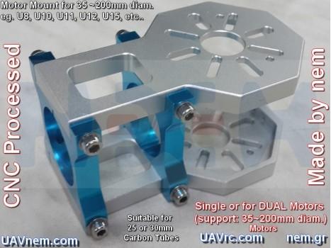 CNC Dual Motor Mount (dia. 35~200mm, U8..U15) Motor -25 / 30mm Tube