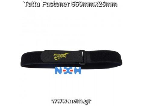 Tattu Large Lipo Battery Strap - 25x550mm (1pc)