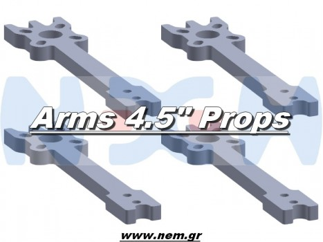 "4.5"" Prop Carbon Motor Arm 5mm thickness x4pcs -D190mm"