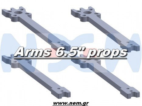 "6.5"" Prop Carbon Motor Arm 5mm thickness x4pcs -D249mm"