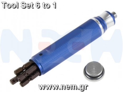 Hand Tool Hex Drive Set 6 to1, 4x HEX Drive +1x Philips Drive +1x Slotted Drive -Blue-Red color